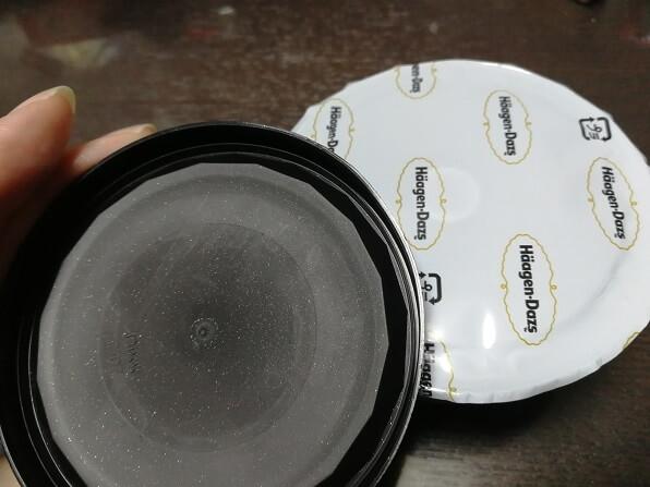 ハーゲンダッツの翠~濃茶~パッケージふた