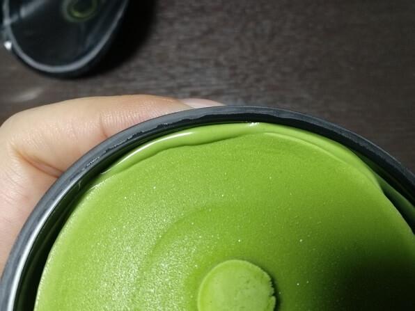 ハーゲンダッツの翠~濃茶~とろけ食べ