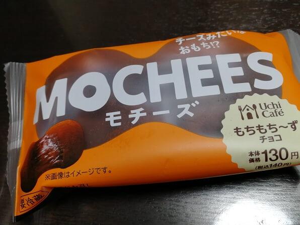 もち チョコ