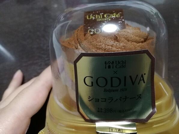 ローソン×GODIVAのショコラバナーヌパッケージ
